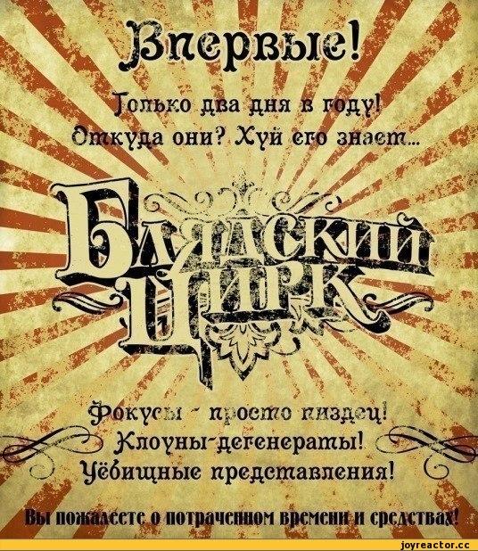http://club-irbis.ru/uploads/data/Rafaraf/1RiU-egtmFw.jpg