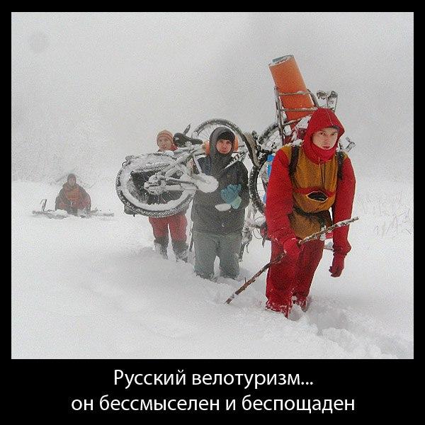 http://club-irbis.ru/uploads/data/Rafaraf/vuzCBcfdWT8.jpg