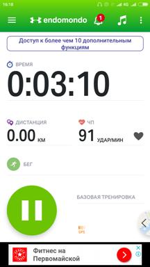 http://club-irbis.ru/uploads/data/splintr/Screenshot_2017-11-07-16-18-34-296_com.endomondo.android.png