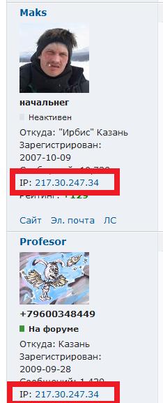 https://club-irbis.ru/uploads/images/190/40593ae41d494f48fdc78e0970fea4b0.png