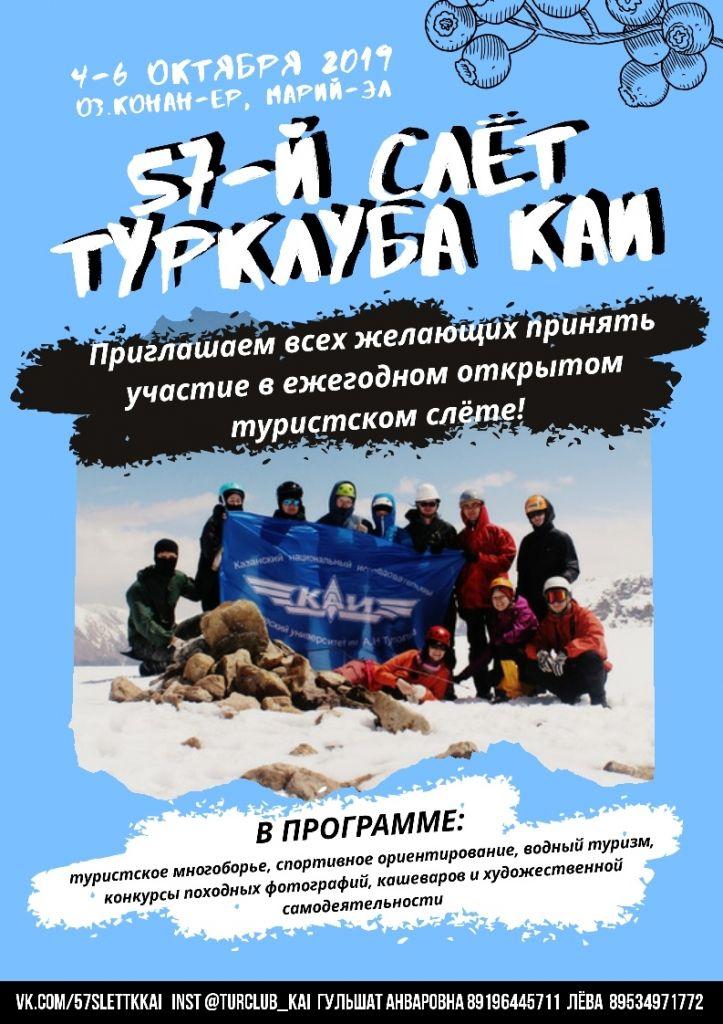 https://club-irbis.ru/uploads/images/190/7987aa2fe501fc73ac017f6df17db6d1.jpg