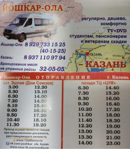 https://club-irbis.ru/uploads/images/2/5433ec55e94ea20ca8712600bccedc6b.jpg