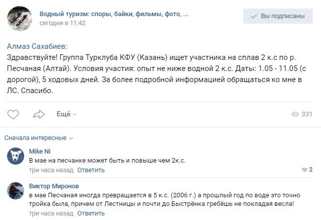 https://club-irbis.ru/uploads/images/303/d4d75ad8f99f9dd900b8dc6150a07234.jpg