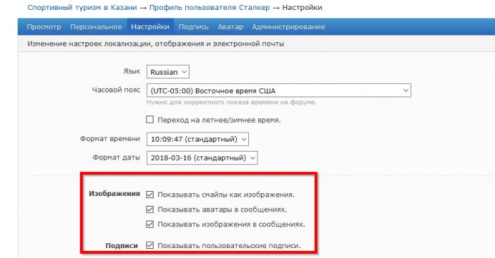 https://club-irbis.ru/uploads/images/394/0083fa0668b56e3cb65cee79ec4e0b3b.png