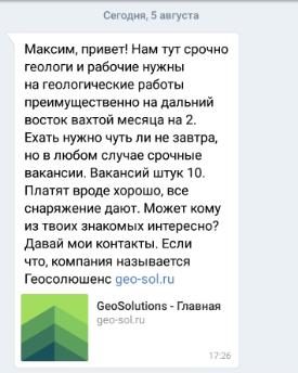 https://club-irbis.ru/uploads/images/394/e8b6d668b3e268919395b1b2a6d1eab5.png