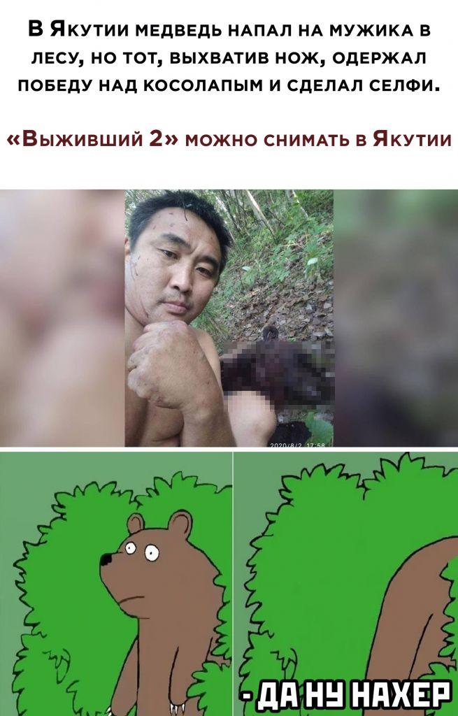 https://club-irbis.ru/uploads/images/605/cf16b1702a38980d2c8fa5e1a172933f.jpg