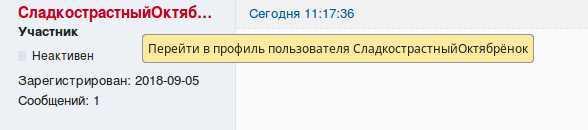 https://club-irbis.ru/uploads/images/93/262af8f6fdcdfaa8075470cfac921304.jpg