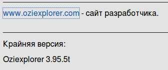 https://club-irbis.ru/uploads/images/93/5613a0cfa68c19b9fd07e8b10d73ae10.jpg