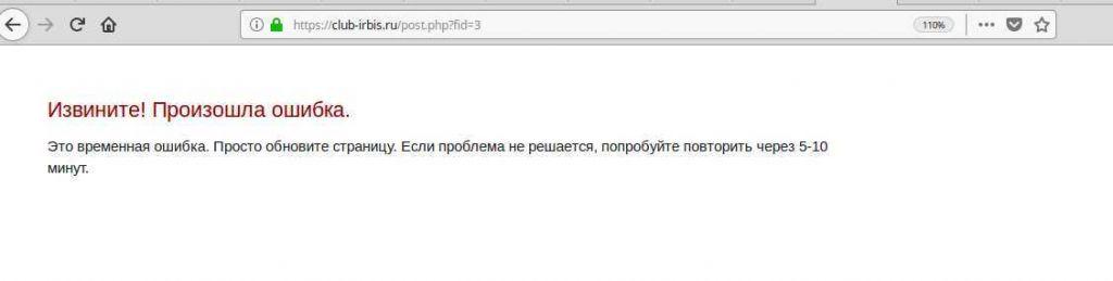 https://club-irbis.ru/uploads/images/93/624408b1e7b43373059c0ac05ef3d2fe.jpg