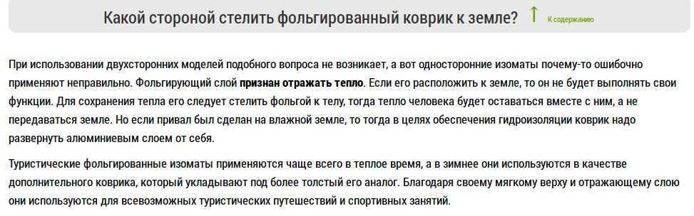 https://club-irbis.ru/uploads/images/93/ab96860719fcaea7aa0583c113d79a9e.jpg