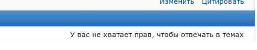 https://club-irbis.ru/uploads/images/93/fbf18420d38ee40061ff9525f995d182.png